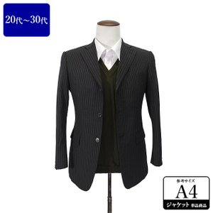 P.S.FA ジャケット メンズ A4体 Sサイズ メンズジャケット テーラードジャケット 男性用/20代/30代/ファッション/中古/クールビズ/074/UDGG05|igsuit