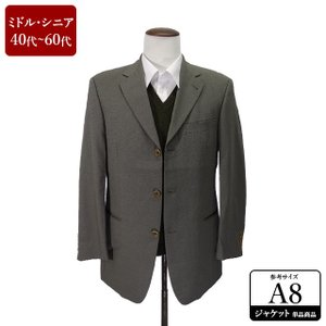 HUGO BOSS ジャケット メンズ A8体 LLサイズ メンズジャケット テーラードジャケット 男性用/40代/50代/60代/ファッション/中古/UDGG07|igsuit