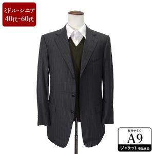 Ermenegildo Zegna ジャケット メンズ A9体 LLサイズ メンズジャケット テーラードジャケット 男性用/40代/50代/60代/ファッション/中古/074/UDGG08|igsuit