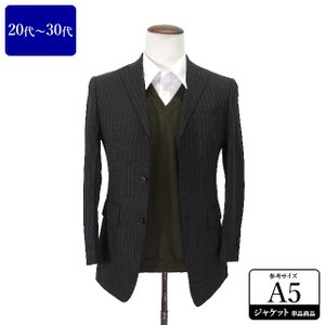 スーツカンパニー ジャケット メンズ A5体 Mサイズ メンズジャケット テーラードジャケット 男性用/20代/30代/ファッション/中古/074/UDGG09|igsuit