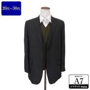UNIQLO ジャケット メンズ A7体 LLサイズ メンズジャケット テーラードジャケット 男性用/20代/30代/ファッション/中古/074/UDGG10|igsuit