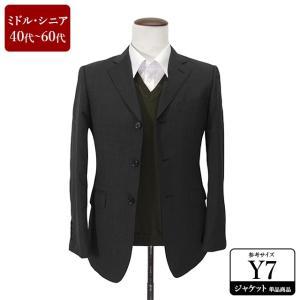 MICHEL KLEIN homme ジャケット メンズ Y7体 LLサイズ メンズジャケット 男性用/40代/50代/60代/ファッション/中古/082/UDGH05|igsuit