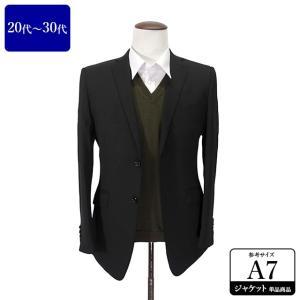 P.S.FA ジャケット メンズ A7体 LLサイズ メンズジャケット テーラードジャケット 男性用/20代/30代/ファッション/中古/082/UDGH07|igsuit