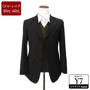 Paul Smith ジャケット メンズ Y7体 LLサイズ メンズジャケット テーラードジャケット 男性用/40代/50代/60代/ファッション/中古/082/UDGH10|igsuit