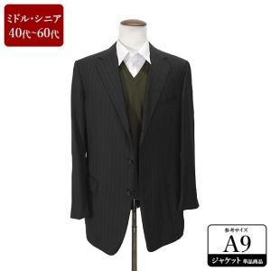 Ermenegildo Zegna ジャケット メンズ A9体 LLサイズ メンズジャケット テーラードジャケット 男性用/40代/50代/60代/ファッション/中古/084/UDGK02 igsuit