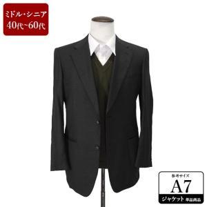 NERVESA ジャケット メンズ A7体 LLサイズ メンズジャケット テーラードジャケット 男性用/40代/50代/60代/ファッション/中古/084/UDGK03 igsuit