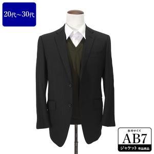 スーツセレクト ジャケット メンズ AB7体 LLサイズ メンズジャケット テーラードジャケット 男性用/20代/30代/ファッション/中古/084/UDGK08|igsuit