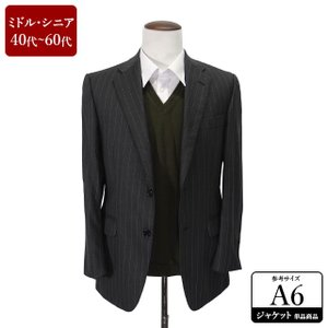 Aquascutum ジャケット メンズ A6体 Lサイズ メンズジャケット テーラードジャケット 男性用/40代/50代/60代/ファッション/中古/084/UDGK09 igsuit