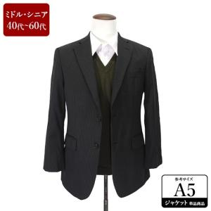 Brooks Brothers 346 ジャケット メンズ A5体 Mサイズ メンズジャケット テーラードジャケット 男性用/40代/50代/60代/ファッション/中古/084/UDGK10|igsuit