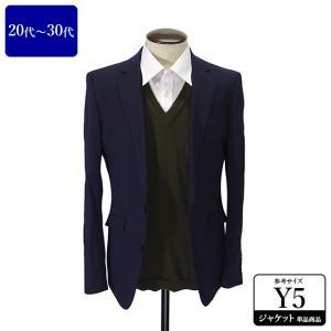 スーツセレクト ジャケット メンズ Y5体 Mサイズ メンズジャケット テーラードジャケット 男性用/20代/30代/ファッション/中古/091/UDGP02|igsuit