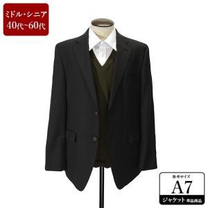 Ralph Lauren ジャケット メンズ A7体 LLサイズ メンズジャケット テーラードジャケット 男性用/40代/50代/60代/ファッション/中古/091/UDGP05|igsuit