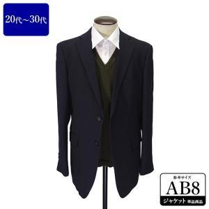 P.S.FA ジャケット メンズ AB8体 LLサイズ メンズジャケット テーラードジャケット 男性用/20代/30代/ファッション/中古/091/UDGP07|igsuit
