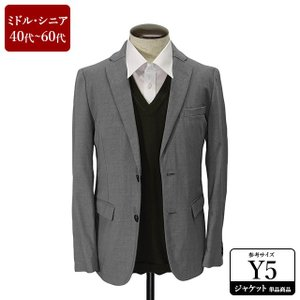 TOMORROW LAND ジャケット メンズ Y5体 Mサイズ メンズジャケット テーラードジャケット 男性用/40代/50代/60代/ファッション/中古/091/UDGP08|igsuit