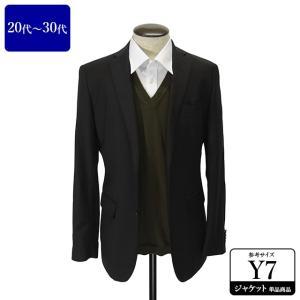 スーツカンパニー ジャケット メンズ Y7体 LLサイズ メンズジャケット テーラードジャケット 男性用/20代/30代/ファッション/中古/091/UDGP09|igsuit