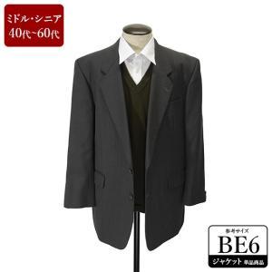 D'URBAN ジャケット メンズ BE6体 Lサイズ メンズジャケット テーラードジャケット 男性用/40代/50代/60代/ファッション/中古/091/UDGP10|igsuit