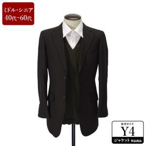 BEAMS ジャケット メンズ Y4体 Sサイズ メンズジャケット テーラードジャケット 男性用/40代/50代/60代/ファッション/中古/091/UDGQ01|igsuit