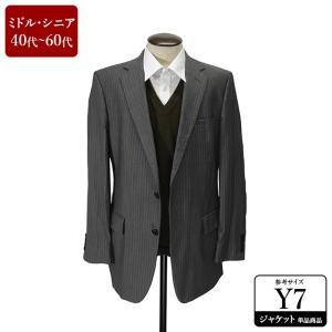 GIEVES&HAWKES ジャケット メンズ Y7体 LLサイズ メンズジャケット テーラードジャケット 男性用/40代/50代/60代/ファッション/中古/091/UDGQ02|igsuit