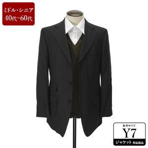 EZ by Zegna ジャケット メンズ Y7体 LLサイズ メンズジャケット テーラードジャケット 男性用/40代/50代/60代/ファッション/中古/091/UDGQ03|igsuit