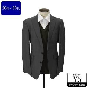 スーツセレクト ジャケット メンズ Y5体 Mサイズ メンズジャケット テーラードジャケット 男性用/20代/30代/ファッション/中古/091/UDGQ05|igsuit
