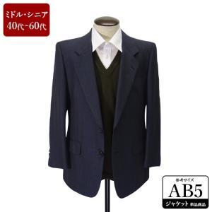 NINA RICCI ジャケット メンズ AB5体 Mサイズ メンズジャケット テーラードジャケット 男性用/40代/50代/60代/ファッション/中古/091/UDGQ10 igsuit