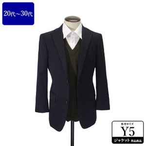 TAKEO KIKUCHI ジャケット メンズ Y5体 Mサイズ メンズジャケット テーラードジャケット 男性用/20代/30代/ファッション/中古/093/UDGR01|igsuit