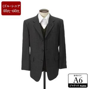 A.A.R(D'URBAN×ヨウジヤマモト) ジャケット メンズ A6体 Lサイズ テーラードジャケット 男性用/40代/50代/60代/ファッション/中古/093/UDGR02 igsuit