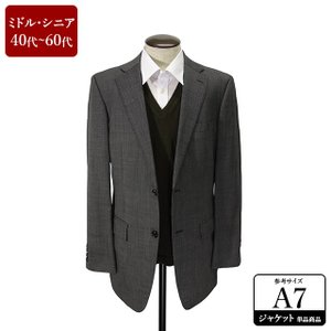 D'URBAN ジャケット メンズ A7体 LLサイズ メンズジャケット テーラードジャケット 男性用/40代/50代/60代/ファッション/中古/093/UDGR07|igsuit