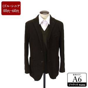 Henry Cottons ジャケット メンズ A6体 Lサイズ メンズジャケット テーラードジャケット 男性用/40代/50代/60代/ファッション/中古/093/UDGR08|igsuit