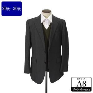 スーツカンパニー ジャケット メンズ A8体 LLサイズ メンズジャケット テーラードジャケット 男性用/20代/30代/ファッション/中古/093/UDGR10|igsuit