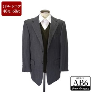 GIAN MARCO VENTURI ジャケット メンズ AB6体 Lサイズ メンズジャケット テーラードジャケット 男性用/40代/50代/60代/ファッション/中古/094/UDGS04 igsuit