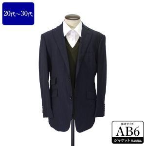 スーツカンパニー ジャケット メンズ AB6体 Lサイズ メンズジャケット 男性用/20代/30代/...
