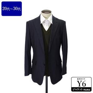 スーツカンパニー ジャケット メンズ Y6体 Lサイズ メンズジャケット テーラードジャケット 男性...