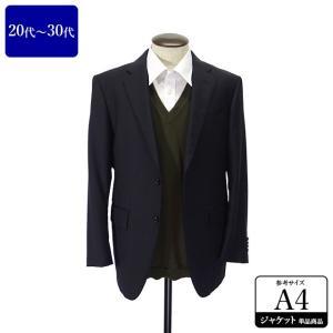 スーツカンパニー ジャケット メンズ A4体 Sサイズ メンズジャケット テーラードジャケット 男性用/20代/30代/ファッション/中古/094/UDGT04|igsuit