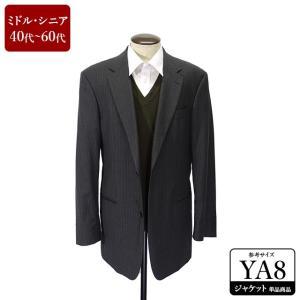 HUGO BOSS ジャケット メンズ YA8体 LLサイズ メンズジャケット テーラードジャケット 男性用/40代/50代/60代/ファッション/中古/094/UDGT05|igsuit