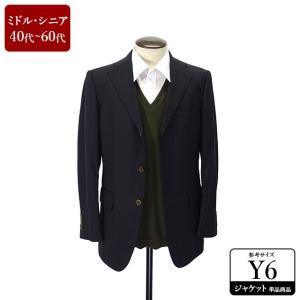 BEAMS ジャケット メンズ Y6体 Lサイズ メンズジャケット テーラードジャケット 男性用/40代/50代/60代/ファッション/中古/094/UDGT09 igsuit