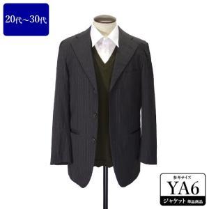 UNITED ARROWS ジャケット メンズ YA6体 Lサイズ メンズジャケット テーラードジャケット 男性用/20代/30代/ファッション/中古/101/UDGW01 igsuit
