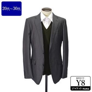 MEN'S MELROSE ジャケット メンズ Y8体 LLサイズ メンズジャケット テーラードジャケット 男性用/20代/30代/ファッション/中古/101/UDGW03|igsuit
