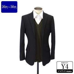 COMME CA ISM ジャケット メンズ Y4体 Sサイズ メンズジャケット テーラードジャケット 男性用/20代/30代/ファッション/中古/101/UDGW05|igsuit