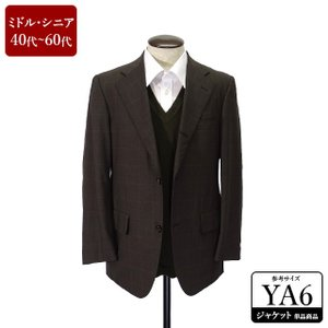 Brooks Brothers ジャケット メンズ YA6体 Lサイズ メンズジャケット テーラードジャケット 男性用/40代/50代/60代/ファッション/中古/101/UDGW07|igsuit