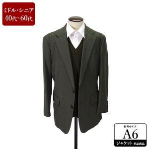 J.PRESS ジャケット メンズ A6体 Lサイズ メンズジャケット テーラードジャケット 男性用/40代/50代/60代/ファッション/中古/102/UDGX01 igsuit