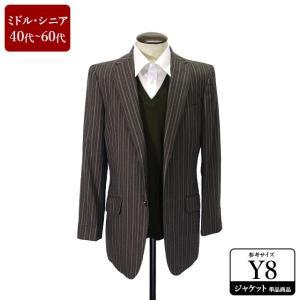 TIMOTHY EVEREST ジャケット メンズ Y8体 LLサイズ メンズジャケット テーラードジャケット 男性用/40代/50代/60代/ファッション/中古/102/UDGX03|igsuit