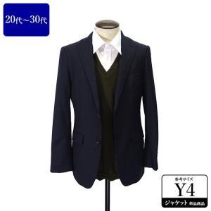 スーツカンパニー ジャケット メンズ Y4体 Sサイズ メンズジャケット テーラードジャケット 男性用/20代/30代/ファッション/中古/102/UDGX06|igsuit