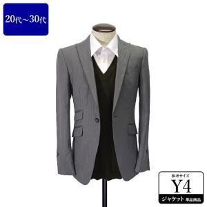 ABX ジャケット メンズ Y4体 Sサイズ メンズジャケット テーラードジャケット 男性用/20代/30代/ファッション/中古/102/UDGX07|igsuit