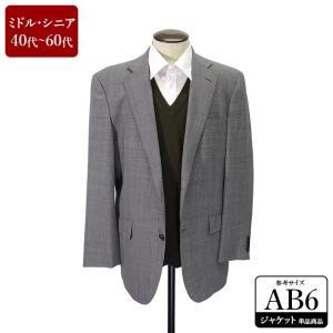 NEW YORKER ジャケット メンズ AB6体 Lサイズ メンズジャケット テーラードジャケット 男性用/40代/50代/60代/ファッション/中古/102/UDGX10 igsuit
