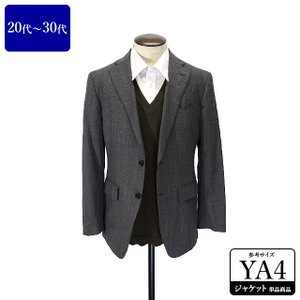 スーツカンパニー ジャケット メンズ YA4体 Sサイズ メンズジャケット テーラードジャケット 男...