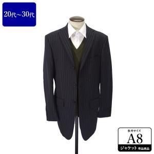 スーツカンパニー ジャケット メンズ A8体 LLサイズ メンズジャケット 男性用/20代/30代/...
