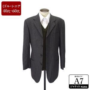 BIGLIDUE ジャケット メンズ A7体 LLサイズ メンズジャケット テーラードジャケット 男性用/40代/50代/60代/ファッション/中古/112/UDHC02|igsuit