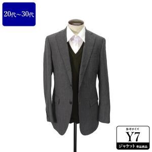 スーツカンパニー ジャケット メンズ Y7体 LLサイズ メンズジャケット テーラードジャケット 男...