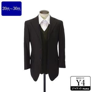 スーツカンパニー ジャケット メンズ Y4体 Sサイズ メンズジャケット テーラードジャケット 男性...