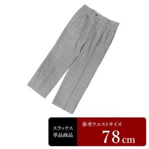 Munsingwear スラックス メンズ ウエスト78cm×股下67cm 男性用スラックス/中古/訳あり/VDRA10 igsuit